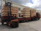 烟台哪家物流公司承运油漆到泰国包清关包税送货服务