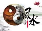 佛山事业成功符方法 升官符咒语 步步高升符电话