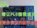 靖江泰兴培训电气自动化 靖江哪里有电工上岗考证培训
