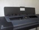惠普大幅面打印机惠普HPZ2100绘图仪
