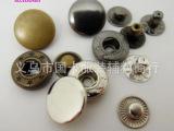 【国卡】 金属四合扣,铁、铜、塑料四合扣  厂家直销