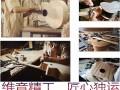 乐器吉他厂家,生产批发各档次合板,单板吉他,尤克里里