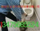 专业抽粪和管道清洗、清掏化粪池各类化粪池的清洗、清