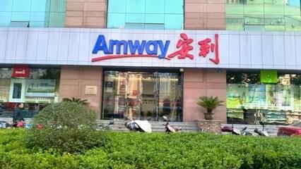 南宁青秀区安利专卖店详细地址是青秀区安利产品送货电话是?