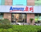 武汉洪山安利产品送货业务员哪有洪山安利公司在什么地方?
