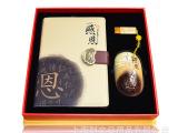中国好礼物正品新款 中国风笔记本三件套 本子加U盘加鼠标组合