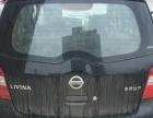 日产骊威2009款 骊威 1.6 手动 劲锐版 GX标准型 性价