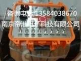 非标遥控器定制南京帝淮 变频式天吊无线遥控器工作原理解读