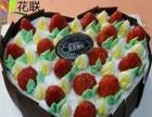订生日蛋糕振兴元宝振安东港凤城宽甸丹东蛋糕速递同城
