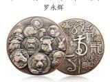 十二生肖双金属公斤纪念章 罗永辉大师亲创