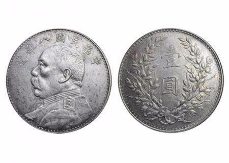受买家委托急征古钱币字画瓷器等有意者联系本人