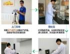 淮安甲醛检测、淮安室内环境检测(甲醛等5项)