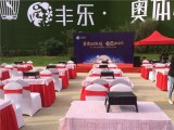佛山晚会签到桌 吧台桌 休闲桌 庆典