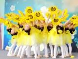 少兒學習民族舞學習的好處