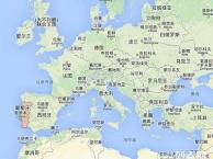 云南到韩国移民签证哪家好 去哪留学网查询