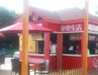 九江美式快餐加盟 30㎡开店 360度全方位支持