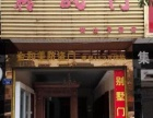 衡山 环先建材市场 家居建材 商业街卖场