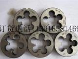 专业供应美标螺纹丝攻 美标圆柱管板牙 美标环塞规 价格详谈