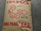 EPS/新长桥/F-SA/龙王牌阻燃级/建筑外墙用发泡原料/F-