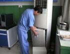 桥北威尼斯水城安装空调移机加氟维修