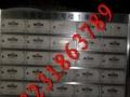 北京信报箱、北京小区信报箱、北京不锈钢信报箱