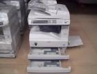 夏普復印機維修中心 夏普復印機售后維修 硒鼓墨粉