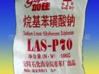 供应南京烷基苯磺酸钠 LAS-P70  河南郑州现货销售