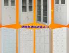 档案柜资料柜办公柜子玻璃柜书柜凭证柜带锁厂家直销