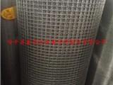 鑫尚达黑钢丝轧花网65锰钢编织矿筛网 洗煤厂用网