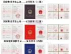 学电工焊工培训晋城到鑫鑫教育