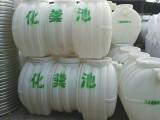 云南塑料环保化粪池/农村小型化粪池多少钱