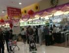 可面议,万达广场 ,北京华联超市 服饰鞋