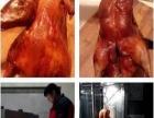 操作简单适合做的熟食烤鸭生意转让转让