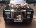 上海劳斯莱斯跑车租 上海劳斯莱斯跑车租赁 上海婚礼庆典
