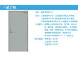 厂家直销的钢制抗风压防火门——河南钢制防火门价格范围