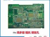 北京专业电路板抄板加工生产厂家芯片解密
