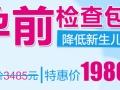 从西陵区到枝江同康妇产医院怎么走老年人吃豆腐的5大危害