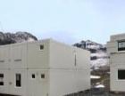 集装箱彩钢房、阳光房 集装房销售移动式房屋出租出售