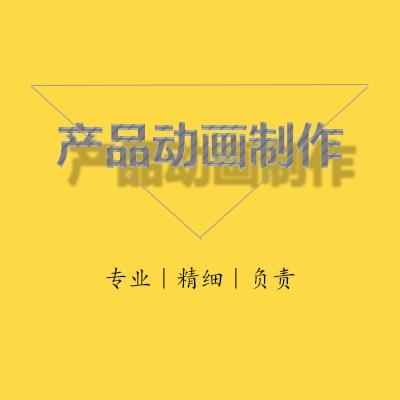 山西太原汉亚三维动画制作 演示动画 机械动画 流程动画制作