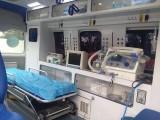 120救护车出租电话是长途跨省转院价格