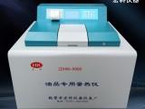 检测油热量的仪器 油品热值分析仪 油品热值检测仪燃料油热卡仪