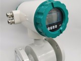 上海善沧仪表LSCD电磁流量计,污水流量计,液体流量计