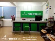 武汉青山书法培训到红钢城新华书店六楼