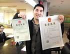沈阳市新公司注册成立流程是什么需要什么材料