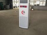 5p精品QZ-160 春意水温空调