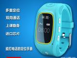 批发爆款儿童智能手表学生定位手表手机一件代发通话儿童手表手环
