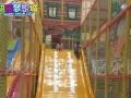 快乐梦想城儿童主题乐园免加盟费包开业!