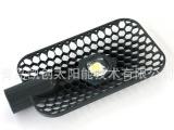 20W-50W方形路灯灯壳 专业太阳能路