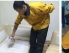 黄马褂监控家政中心活动进行中