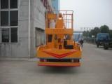高空作业车12米14米16米